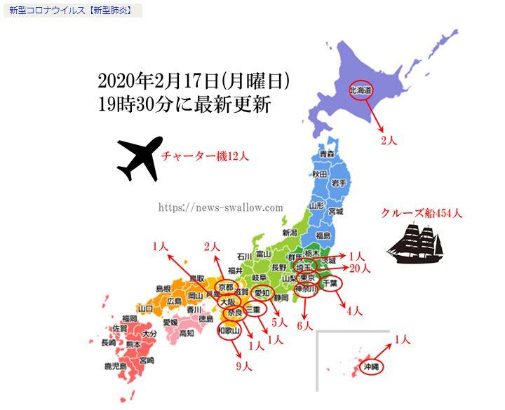 都519人感染了!日本前首相还捐赠100万只口罩给中国,被骂滚出日本!