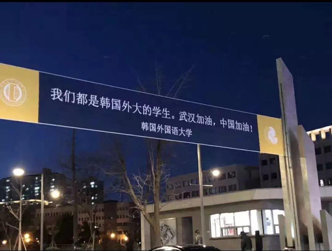 韩国强制留学生休学?求你们可别瞎说了!!!
