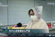 """无新增确诊病例,""""怕死第一名""""的 #上海人 ,必须夸一夸自己 #武汉肺炎 #新型冠状病毒 #武汉疫情-留学世界网"""