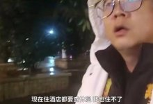 """""""我不敢看武汉人的朋友圈"""" #武汉肺炎 #新型冠状病毒 #COVID-19-留学世界网"""