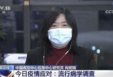 病毒传染性出现重要变化! #白岩松 对话专家向妮娟和邵新宇,最新回应! #武汉肺炎 #新型冠状病毒 #武汉疫情-留学世界网