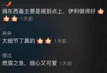 武汉这张快递单火了:这15000个宝贝 #牛奶箱提手 救了多少人?  #武汉肺炎 #新型冠状病毒 #武汉疫情-留学世界网