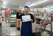 听听吧! #东京 街头采访,这就是 #日本人 现在最想对 #武汉 说的话! #武汉肺炎 #新型冠状病毒-留学世界网