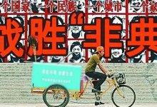#武汉肺炎 #新型冠状病毒 #武汉疫情 #COVID19 疫情当下:如果一直歌颂牺牲,人们就会人为制造牺牲-留学世界网
