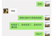 林正斌红凌两位顶尖医学教授,怎么会死?! 真相揭秘! #武汉肺炎 #新型冠状病毒 #武汉疫情-留学世界网