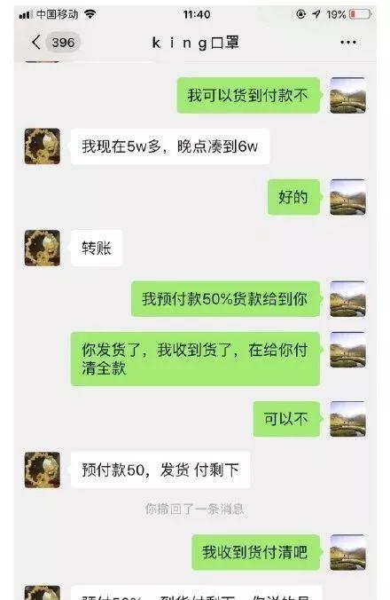 黄智博发国难财,对得起全网求口罩捐武汉的饭圈女孩?