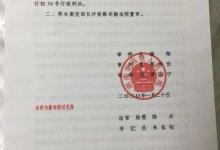 """湖南""""医告官""""案迎来重大转机,江凤林到底会迎来什么结局?医生被打之后要不要坚持下去? #武汉肺炎 #新型冠状病毒 #武汉疫情 #COVID19-留学世界网"""