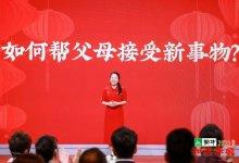 我们无法重启2020 #武汉肺炎 #新型冠状病毒 ,但可以重启自己的生活-留学世界网