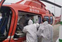 #上海 新民晚报正面开怼 #武汉政府,阿拉上海人就是看不下去了!  #武汉肺炎 #新型冠状病毒-留学世界网