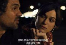 武汉大学生搭物资车进上海 企图赴美 #留学 被强制隔离 #武汉肺炎 #新型冠状病毒 #COVID-19-留学世界网