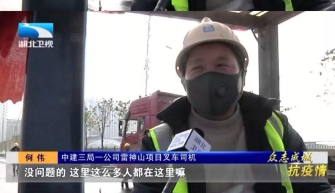 「封城」第11天:我翻看了武汉人的搜索记录....