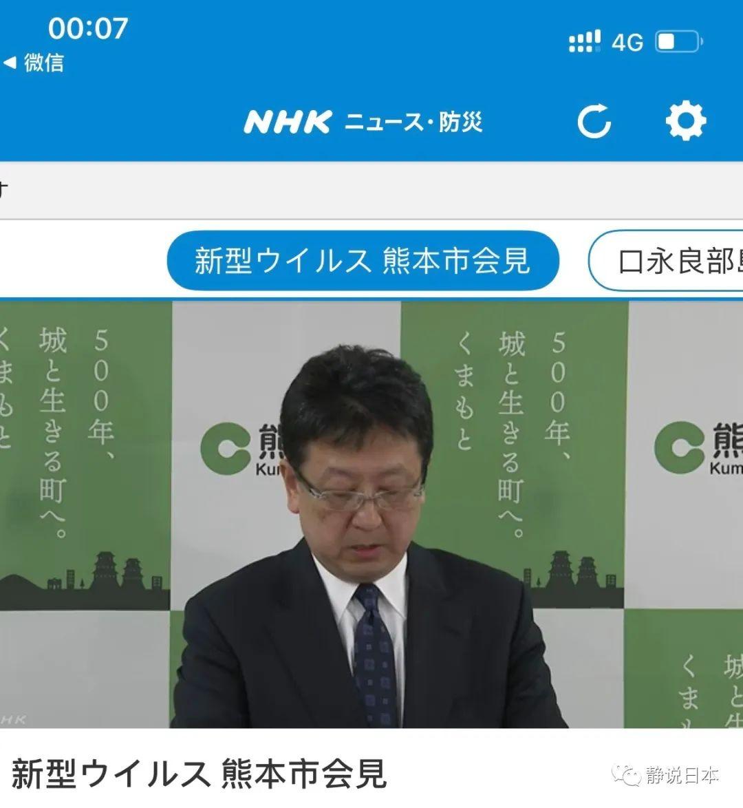 我觉得,日本应对新冠疫情的做法还比较科学