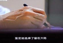 #武汉肺炎 #新型冠状病毒 #COVID-19 问责!中央紧急约谈 #武汉 副市长等人 释放强烈信号-留学世界网