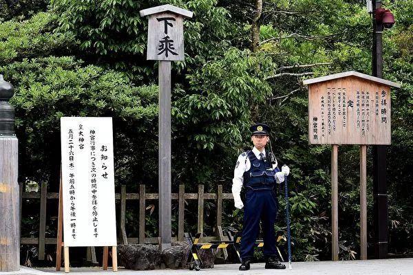 我是中国女生,在日本做了一年公务员   西洋参考