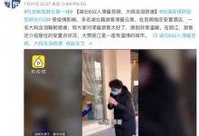 别慌!气溶胶  #武汉肺炎 #新型冠状病毒 中招概率比遇交通事故还要低-留学世界网