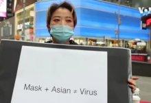 #武汉肺炎 #新型冠状病毒 #武汉疫情 #COVID19 蔓延, #中国留学生 的苦难才刚刚开始-留学世界网