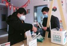 #武汉肺炎 #新型冠状病毒 疫情之下,一二线租房市场的攻与守-留学世界网