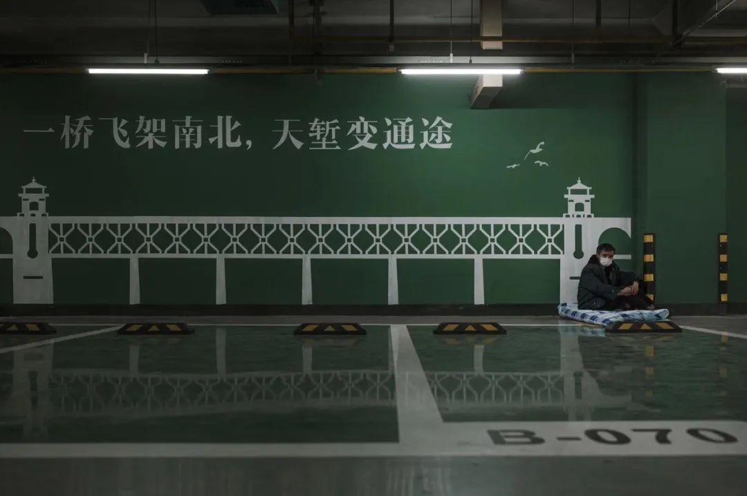 在武汉街头流浪
