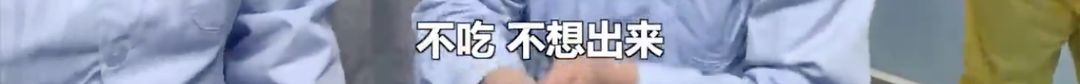武汉一线医生这封长信,说出上海医疗队的援鄂真相