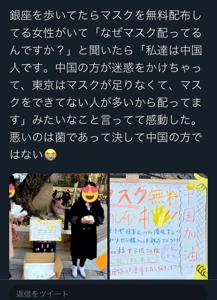 疫情中的真实日本