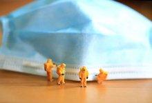 #武汉 政策加码:出院后还要集中隔离2周,新冠肺炎怎样才算治愈? #武汉肺炎 #新型冠状病毒 #武汉疫情 #COVID19-留学世界网