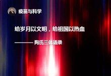 阿宝:  #武汉肺炎 #新型冠状病毒 从来没有什么鲜衣怒马,只有汗水、眼泪、热血和忠诚!-留学世界网
