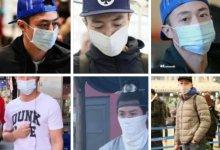 戴口罩一个月后,我无意间发现了口罩的秘密 #武汉肺炎 #新型冠状病毒 #武汉疫情 #COVID19-留学世界网