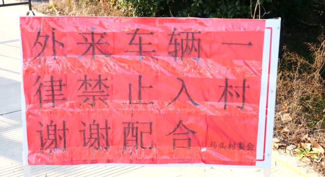家乡女护士去支援武汉,我和杜超拍着拍着也流泪了 | 夏之南没返城vlog