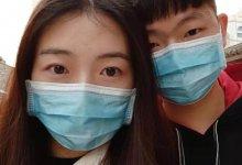 24个真实故事:疫情下怎么谈恋爱? #武汉肺炎 #新型冠状病毒 #武汉疫情 #COVID19-留学世界网