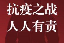 抗击 #武汉肺炎 #新型冠状病毒 ,今天1000+医生提出了自已的建议-留学世界网