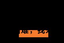 让全#武汉  #武汉肺炎 #新型冠状病毒 医护人员都吃上寿光 #蔬菜-留学世界网
