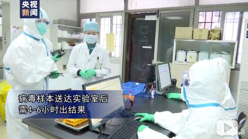 「核酸检测」内部画面被拍下:这群人太难了!