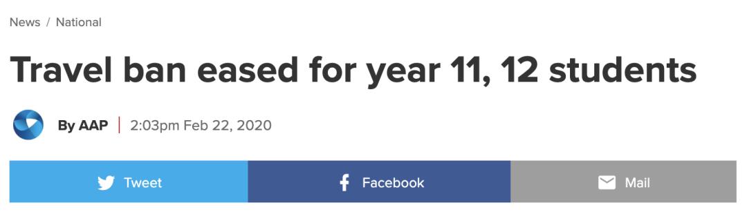 疫情播报 | 澳洲允许非湖北籍11和12年级学生入境! 美国开始对流感患者进行新冠病毒检测