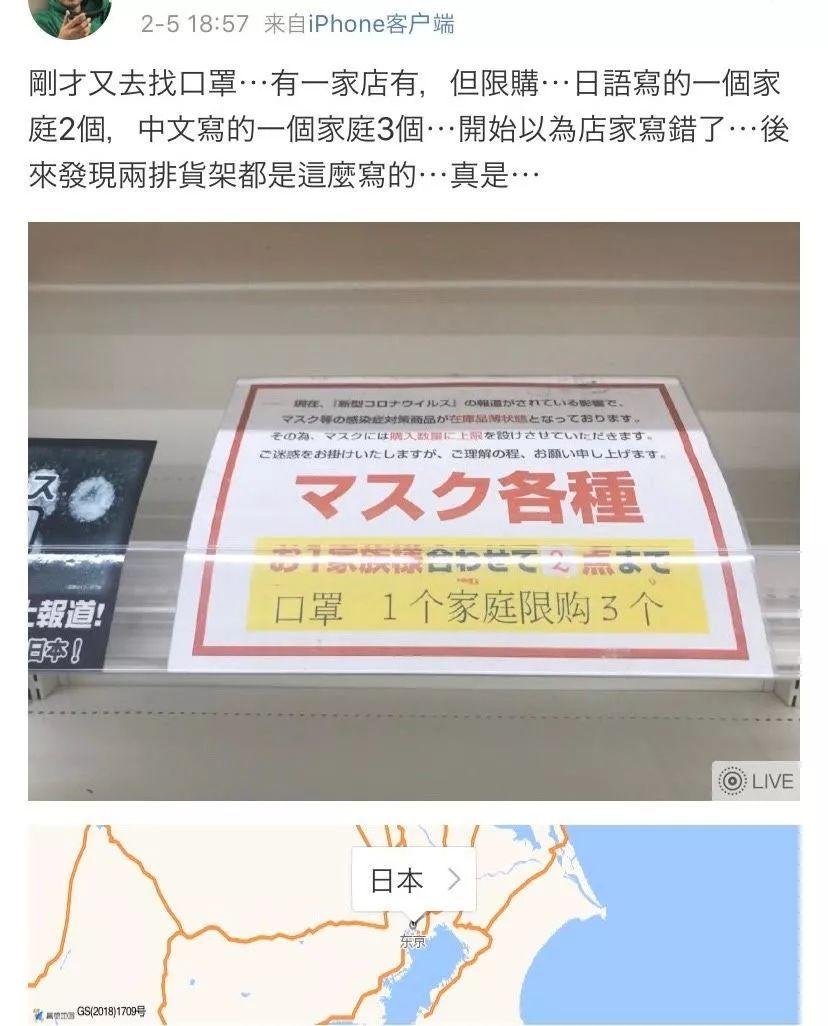其他国家都在外面,只有日本站在病床前