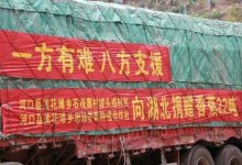 今天,我想为云南说句公道话。  #武汉肺炎 #新型冠状病毒-留学世界网