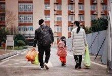 唐志红主任留下的黄冈市  #武汉肺炎 #新型冠状病毒-留学世界网
