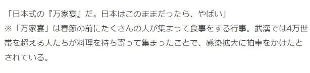 口罩买不到,连消毒液也被抢光!日本民间如何提高免疫力不受病毒侵害?