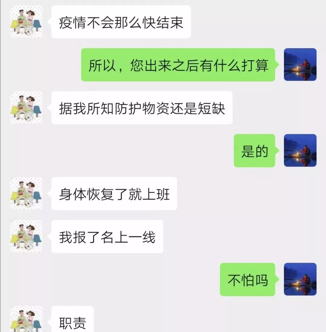 送别李文亮医生:愿天堂不再有病毒 | 深度报道
