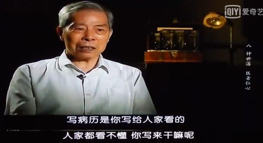 都在写钟南山,我说说他的父亲钟世藩吧