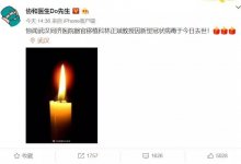 #武汉肺炎 #新型冠状病毒 #covid-19 惨不惨?!昨天,我们科梅主任插管了,泌外胸外的同事ECMO了-留学世界网