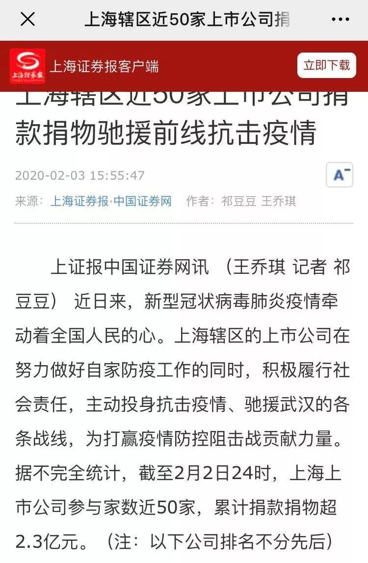 """无新增确诊病例,""""怕死第一名""""的上海人,必须夸一夸自己"""
