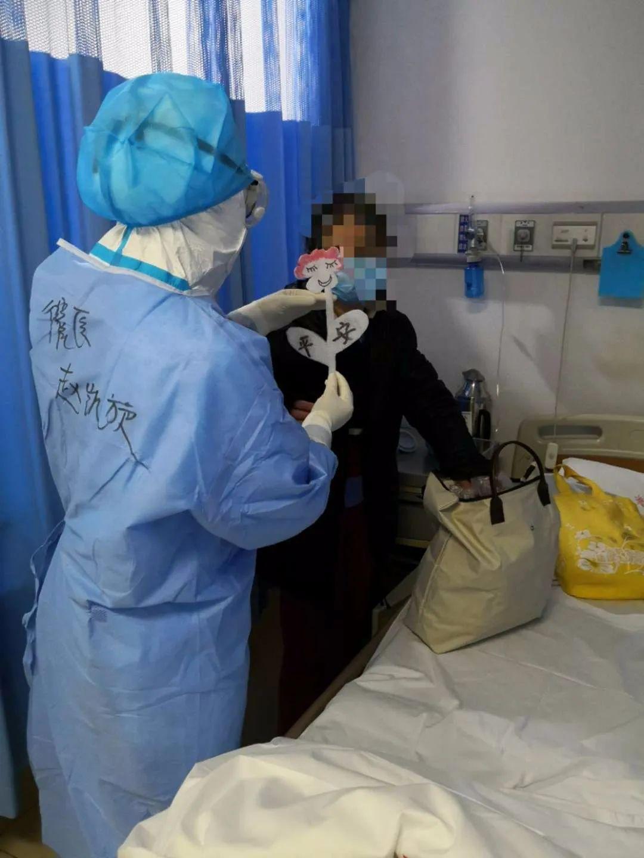 我昨天安慰了一个小时的患者,自己拔管后去世了……