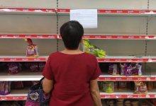 #新加坡政府 在搞什么?  #武汉肺炎 #新型冠状病毒 #武汉疫情-留学世界网