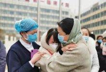 首批 #河南 医疗队支援 #武汉 的18天…… #武汉肺炎 #新型冠状病毒 #武汉疫情-留学世界网