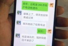 """"""" #武汉肺炎 #新型冠状病毒 疫情爆发后,我每天隔着窗户喂邻居家的 #狗 """"-留学世界网"""