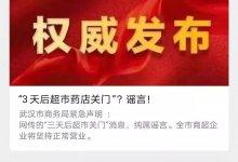 武汉市文联主席池莉:今天只有一个强烈的悲壮的呼吁!  #武汉肺炎 #新型冠状病毒-留学世界网