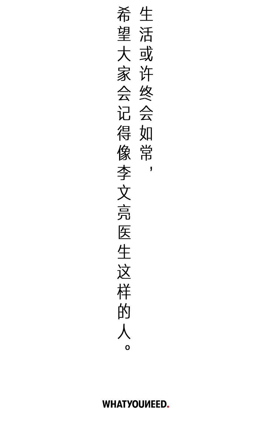 """疫情中,那些""""回不去""""的中国留学生。"""