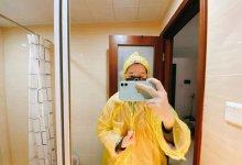 一个「新冠肺炎疑似患者」的 #人妻 日记。 #武汉肺炎 #新型冠状病毒 #武汉疫情-留学世界网