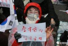 """#韩国 """"全境沦陷"""",疫情发展越来越魔幻…网友:你们是疯了吗! #武汉肺炎 #新型冠状病毒 #武汉疫情 #COVID19-留学世界网"""