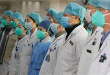 方方:民在疫中泣,相煎何太急  #武汉肺炎 #新型冠状病毒 #武汉疫情-留学世界网